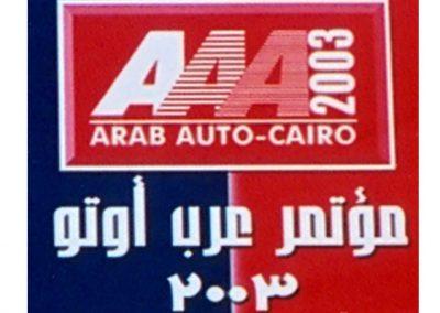 Arab Auto Conference