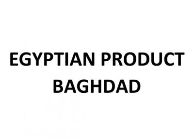Egyptian Product Exhibition Baghdad