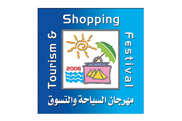 Tourism and Shopping Festival