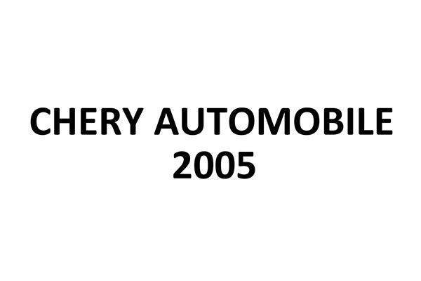 Chery Automobile 2005