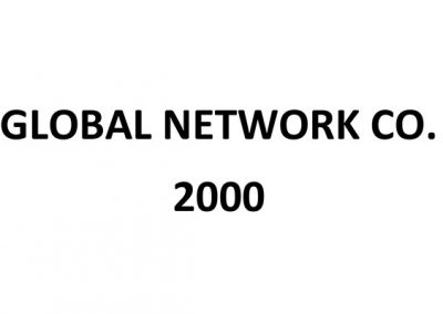 Gytex 2000 Fair Global Network Co.
