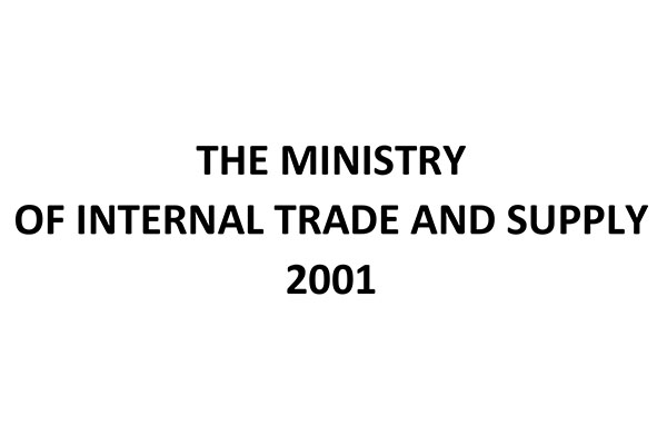 The Ministry of Internal 2001